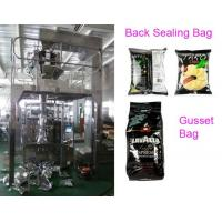 Quality Full automatic tea leaf packaging machine for detox tea / darjeeling tea for sale