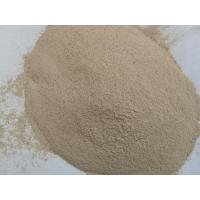 Wholesale Sallow Zeolite Powder 120 Mesh For Improving Color And Lustre Of Fodder from china suppliers