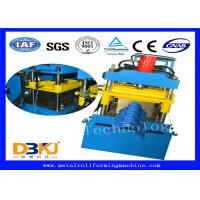 Buy cheap 11Kw Rain Gutter Making Machine / Cold Roll Forming Machine High Speed from wholesalers