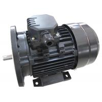 Buy cheap High Efficiency Aluminium Housing Motor 3 Phase AC Induction Motor 7.5kw 10hp from wholesalers