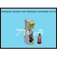 Wholesale No Pollution Portable Soda Maker Machine For Home Use , Low Noise from china suppliers