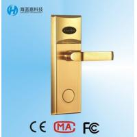 Quality Free software stainless steel golden rfid hotel key cards for lock for sale