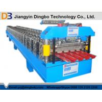 Wholesale Steel Tile Roll Forming Machine With Hydraulic Control System For Fencing from china suppliers