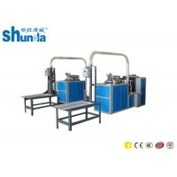 Wholesale Ultrasonic Disposable Paper Cup Making Machines 135-450gram,2-32oz, double PE coat. from china suppliers