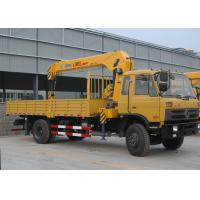 Wholesale Durable 8 Ton Transportation Telescopic Boom Truck Mounted Crane, Wire Rope from china suppliers