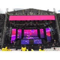 Wholesale Ultra Light / Thin LED Curtain Display For Background Stage 32*16 Dots from china suppliers