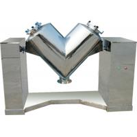Wholesale Stainless Steel V Mixer Machine / vertical mixing machine For Powder from china suppliers