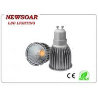 Wholesale high luminous dimmable7w led light cup CE&ROHS, INTERTEK, SAA approval from china suppliers