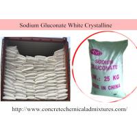 Wholesale CAS No. 527-07-1 Sodium Gluconate White Powder In Construction from china suppliers