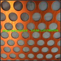 Wholesale Architectural aluminum perforated facade/Anodizing perforated aluminum facade from china suppliers