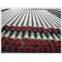 Wholesale Tube and Casing Plant for OIL,LNG,WATER WELL from china suppliers