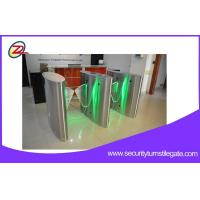 Quality Security Flap Barrier Gate  with Ticket Fingerprint ID Card or Barcode Control for Metro Station for sale