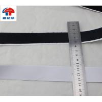 Buy cheap Double side self adhesive velcro tape hook and loop fasteners from wholesalers