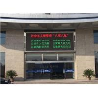 Wholesale CE Advertising Single Color Led Digital Scrolling Sign Dustproof AC220V / 110V from china suppliers