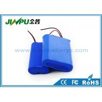 Wholesale Security Camera 12v CCTV UPS Lithium Battery Rechargeable 3000mAh from china suppliers