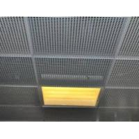 Buy cheap perforated metal for building ceiling from wholesalers