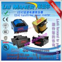 Wholesale EE42 transformer power inverter-laimaner-LME from china suppliers