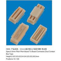 Wholesale Plug Board To Board Connector Gold Plated Contact  Box Type For Networking Router from china suppliers
