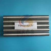 Buy cheap VACOFLUX 50 FeCoV soft magnetic alloy round bar rod strip fast delivery with good price from wholesalers