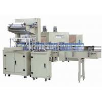 Wholesale 110V Fully Automatic Packing Machine from china suppliers