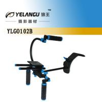 Wholesale Black Universal Shoulder Mount Camera Rig / Professional Camera Rigs from china suppliers