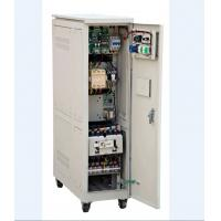 Buy cheap Voltage stabelizer from wholesalers
