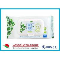 Wholesale Non - Allergic Baby Wet Wipes Fresh Moist Gentle Health Care Unscented 80 Sheets from china suppliers