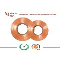 Wholesale C17200 TM04 Aging hardening treatment Beryllium Copper Strip 300HV from china suppliers