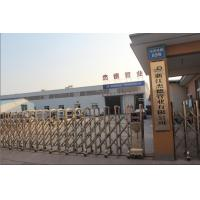 ZHEJIANG JIEDE PIPELINE INDUSTRY CO.,LTD.