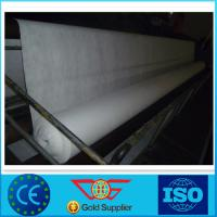 Wholesale Polyester 300g Filter Fabric Non Woven Geotextile Custom For Sea Embankment from china suppliers