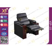 Shop Black Leather VIP Cinema Seats With Power Recline Optional Home Theater Sofa