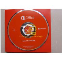 Wholesale Global Computer System Softwares , Microsoft Office 2016 Home Business OEM 64 Bit from china suppliers