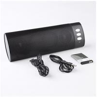 Wholesale Classic USB Rechargeable Wireless Bluetooth Speaker 372928 from china suppliers