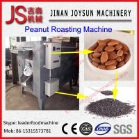 Wholesale Cold & Hot Pressing Soybean / Pjatropha Peanut Roasting Machine from china suppliers