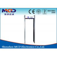 Wholesale Updated MCD -100A Walk Through Gate , Security pass through metal detector at airports from china suppliers