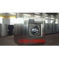Wholesale Automatic industrial washing machine from china suppliers