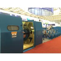 Wholesale Double Core Wire Twist Machine , Copper Wire Buncher Machine from china suppliers