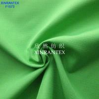 """Wholesale F1573 100% polyester pongee fabric ribstop weaving design for fashion jacket 57/58"""" from china suppliers"""