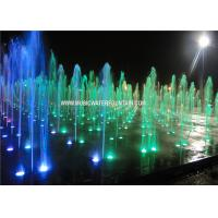 Wholesale Musical Floor Water Fountains Dancing Colorful Water Fountain Interactive For Kids from china suppliers
