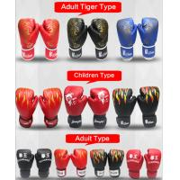 Wholesale Wholesales red blue black  PU leather cheap all kinds odf kids boxing gloves from china suppliers