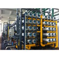 Wholesale Reverse Osmosis Industrial Water Treatment Systems 1000LPH - 50000LPH from china suppliers