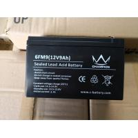 Wholesale Solar Ups Inverter Led Lamp Power 9ah 12v Deep Cycle Gel Battery from china suppliers