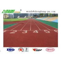 Wholesale Elastic Synthetical Running Track Surfaces PU Rubber Floor Covering Anti Slip Polyurethaning Floors from china suppliers