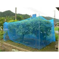 Wholesale Pest Control Net from china suppliers