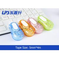 Quality School Stationery Mini Correction Tape 8pcs One Set Plastic Correction Runner for sale