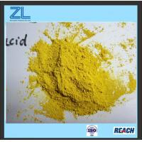 Wholesale Feed Grade Additives Content Of 95% Folic Acid Powder CAS 59-30-3 from china suppliers