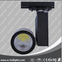 Buy cheap hot sale cheap high quality 30w gallery led track lighting from wholesalers