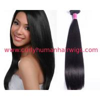 Wholesale Double Drawn Full Ends Virgin Hair Grade 7a Virgin Hair Egg Cury 10 inch to 16 inch from china suppliers