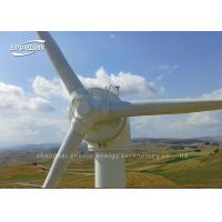Wholesale Small Wind Turbine Generator , Wind Power Electric Generator Low Noise from china suppliers