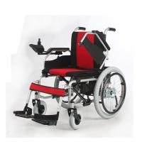 Wholesale 250W 20Ah Folding Handicapped Electric Wheelchair , Battery Powered Wheelchair from china suppliers